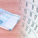 Guia DAE do 13º salário do empregado doméstico tem vencimento em janeiro