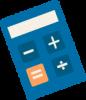 calculadora-simulacao.png